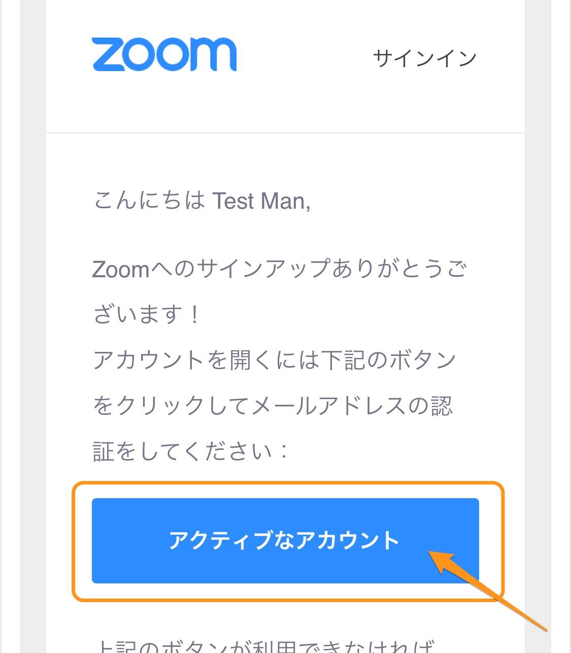 アップ は と サイン Zoom