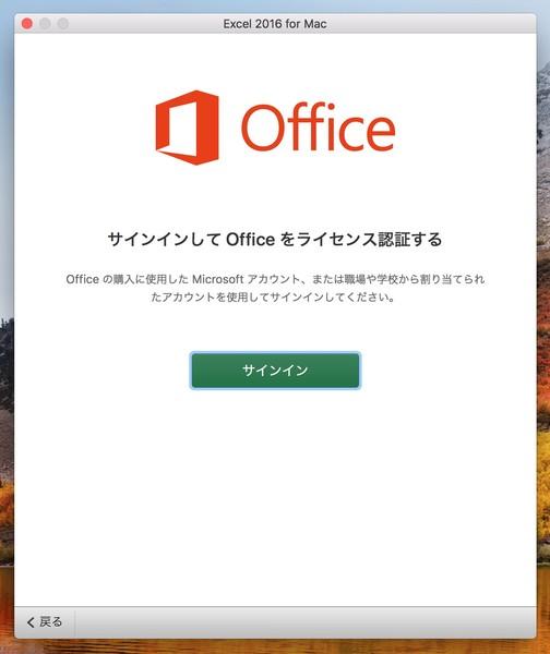 office365 別のpcにofficeをインストールし直す方法 使わなくなったpc