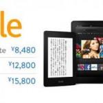 Amazonのサイト上からKindleの書籍化リクエストが出せるようになったようです