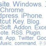 数の多いタグを大きく表示するタグ用Wordpressプラグイン『Most Popular Tags』
