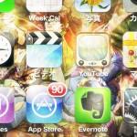 「一ヶ月以上使わなかったアプリは削除」を僕のiPhoneでも実践してみようかなと