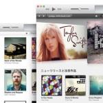 iTunesが勝手にジャンル名を英語から日本語に書き換えるのを無効化する方法