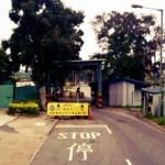 中国と香港の境目をGoogleストリートビューで見てみたら割と面白いことになっていた
