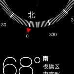なくてもいいけど、あると便利かも。 iOS7新機能『コンパスと傾斜計』を試してみました