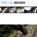 iPhoneのカメラロールにiPhone以外のデバイスで撮影した動画を保存する方法(iOS7版)