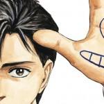 実写化決定記念!? 『寄生獣』1巻のKindle版が現在無料で配信中!