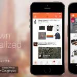 雑貨や衣類のブランドをフォローすると、新作を通知してくれるアプリ『Origami』が面白いかも