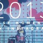 なにやらInstagramで流行っている『今年一番いいね!を貰った写真まとめ』を僕もトライしてみたよ #memostatigram
