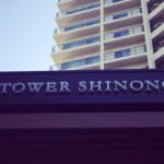 『パークタワー東雲』の内覧会に行ってきた!! 共用部をメインにご紹介。
