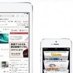 iOS7版のSafariがChromeアプリよりも優れている4つの理由