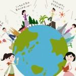 海外旅行のアドバイスを現地日本人から貰えるSNS「Traveloco」がすごくよさそう。