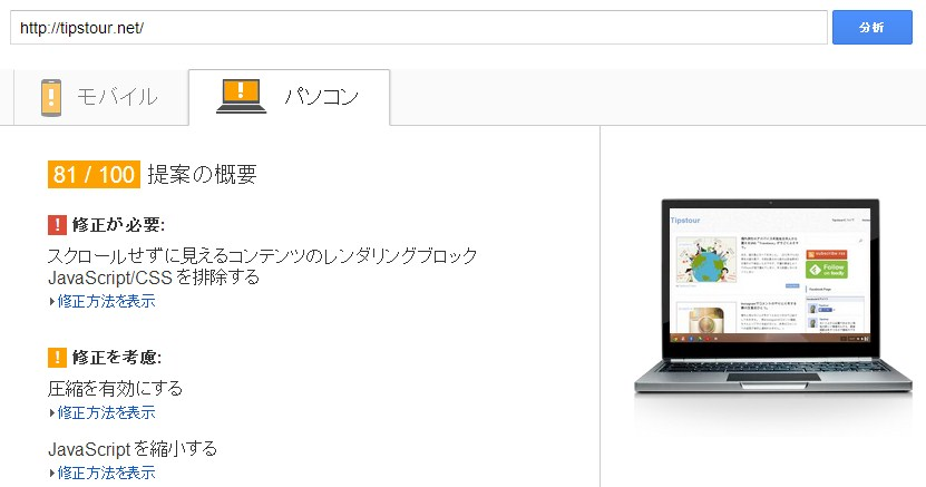 Windows7快適・高速化スーパーバイブル