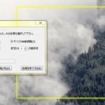 PC画面を動画キャプチャする高機能インストール不要フリーソフト「AGデスクトップレコーダー」