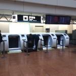 7月から設置された羽田空港・ANAの新兵器「バゲッジドロップ」を使ってみた