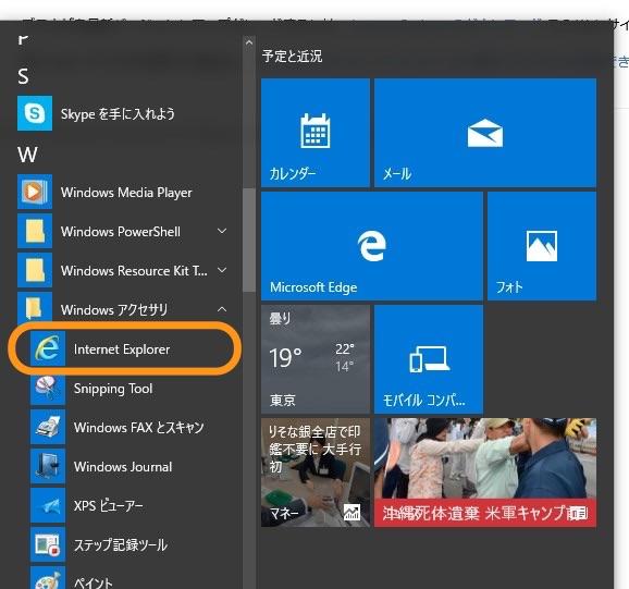 windows10 updateで 更新プログラムをダウンロードしています から