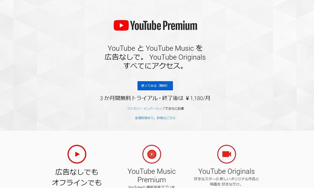 Youtube 動画 が 一時 停止 され まし た