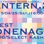 GW初日の4月25日・土曜夕方はデトロイトテクノ祭りだよ 「Lantern.23」やります