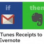 【IFTTT】iTunesのレシートをEvernoteに自動保存するレシピ