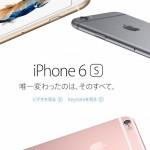 「iPhone5から多色展開する」「2016年にはライフサイクルが終了する」2012年当時に書かれたiPhoneの予測が面白い