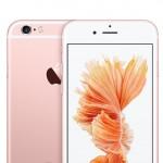 iPhone6sの本体色で迷ってる人の背中を押すカラーリング選択に関する1つの事実