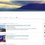 今回の鹿児島の旅動画をYouTubeにアップロードしてます 2日に1本アップロード予定!