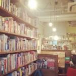 世界各国 旅の本をゆったり読める早稲田のブックカフェ「CAT'S CRADLE」に行ってきた