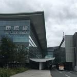 海外旅行で余った小銭は羽田空港・国際線ターミナルの案内カウンターで寄付できますよ!