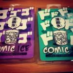 「ドドドドド…」 「ゴゴゴゴゴ…」ジョジョっぽい氷を作れるアイテム『漫画氷』を使ってみた