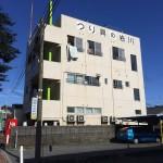 屋久島・宮之浦地区に滞在するなら「民宿いわかわ」がリーズナブル+バス停近し