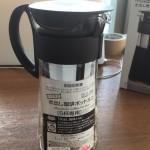 1,000円で水出しコーヒー作り放題! ハンズで「水出しコーヒーポット・ミニ」をご購入