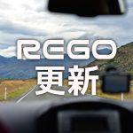 【NZ】車の自動車税(REGO)を更新してその場でラベルをもらう方法まとめ【旅行中でもOK】