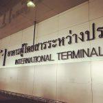 【タイ】ドンムアン空港でSIMカードを購入! 1週間・4.5GBで299バーツでした【日本円でそのまま買えた】