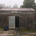 【屋久島】「鹿之沢小屋」に宿泊!花崗岩ブロック造りの無人小屋(動画あり)