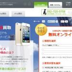 水没で故障してしまったiPhoneを買取に出してみたら、1万円以上で買い取ってくれた件