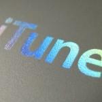 iTunes単体でWAVやMP3など色々な形式に変換する方法