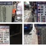 バリ島の両替所で手数料を騙し取られそうになった話 良い両替所と危ない両替所の見分け方