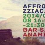 半年ぶりぐらいのイベント開催! 2/8(土) 『Affrodizziac.20』 2月生まれを勝手に祝うバースディパーティやるよ