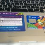 フィリピンで2週間データ通信無制限のSIMカードを買ってみた (2016年2月版)