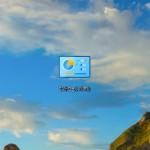 【Windows10】コントロールパネルを復活させる