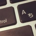 MacBook AirでWindows7を動かしたらCtrlキー配置が使いづらいので変えてみた。